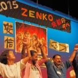2015zenko