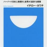 458-book
