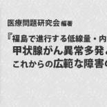 book_kojosen_ec