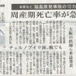 media-20161018shimotsuke